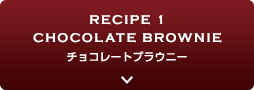 RECIPE1 CHOCOLATE BROWNIE
