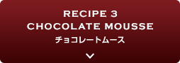 RECIPE3 CHOCOLATE MOUSSE