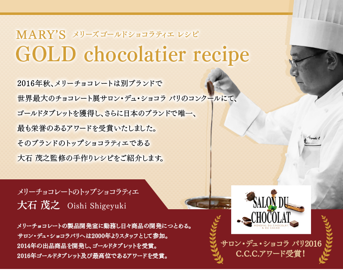 MARY'S GOLD chocolatier recipe
