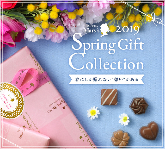 "Mary's Spring Gift Collection 2019 春にしか贈れない""想い""がある"